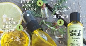 Антицелулитно масло