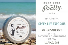 Zoya Goes Pretty ви кани на GREEN LIFE EXPO 2016