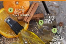Затоплящо масло за ръце и тяло