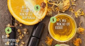 Масло против стрес