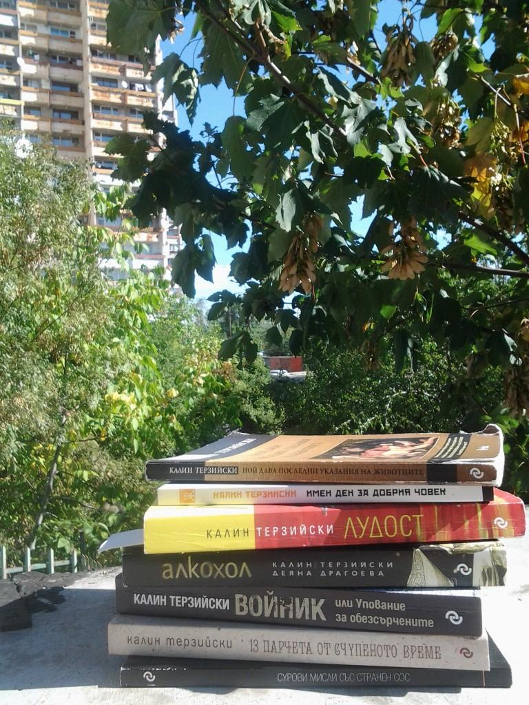 Повечето книги на Кайо, който преди да стане писател, е бил психиатър и тв сценарист, са автобиографични.
