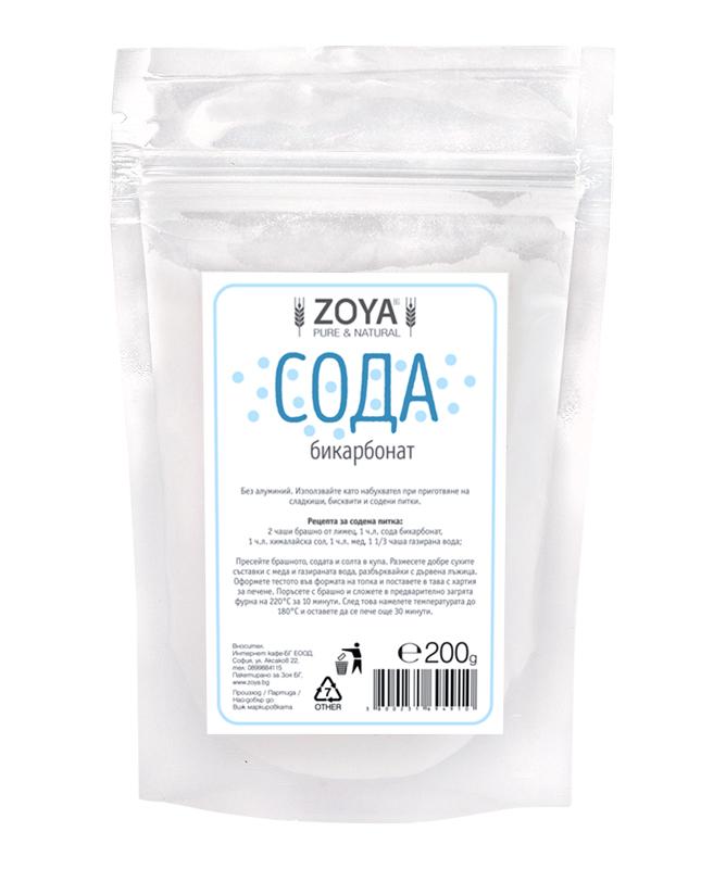 Сода бикарбонат 200 г
