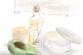 Да си приготвим домашен шампоан – Практическата част II