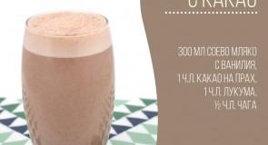 Шейк с какао