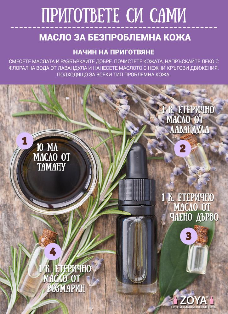 healthy-skin-oil-kukuriak