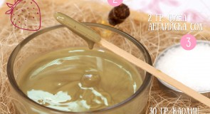 Скраб маска за лице за суха кожа/ Facial scrub mask for dry skin